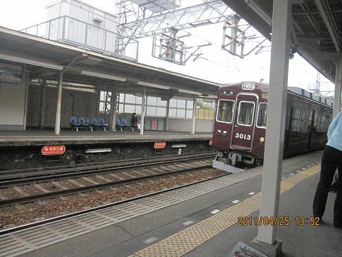IMG-c_0776.JPG