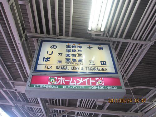 IMG-c_2588.JPG