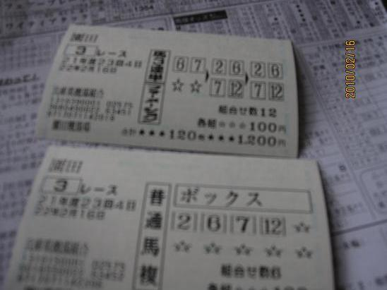 IMG-c_2836.JPG