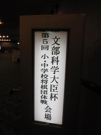 IMG-c_4283.JPG