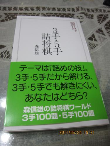 IMG-c_4594.JPG