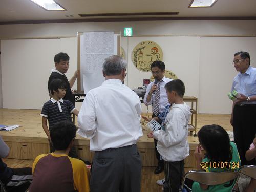 IMG-c_4849.JPG