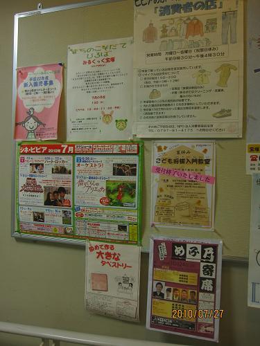 IMG-c_4986.JPG