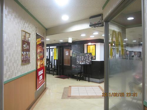 IMG-c_6682.JPG