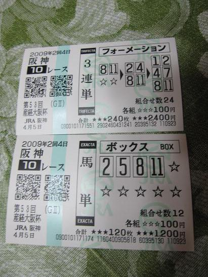 IMG-c_8301.JPG
