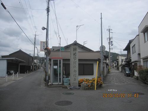 IMG-c_9614.JPG