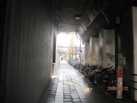 IMG_-c7540.JPG