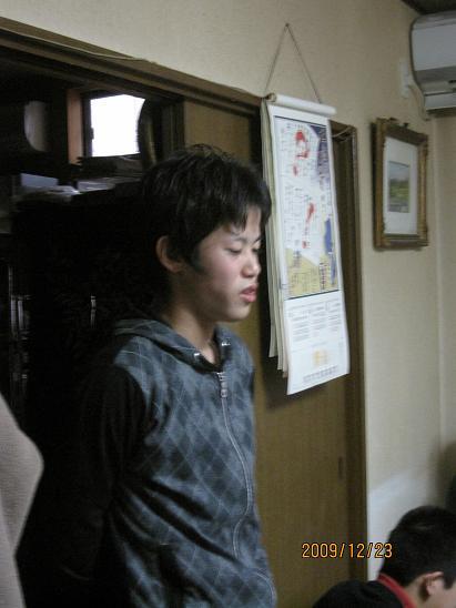 IMG_-c7601.JPG