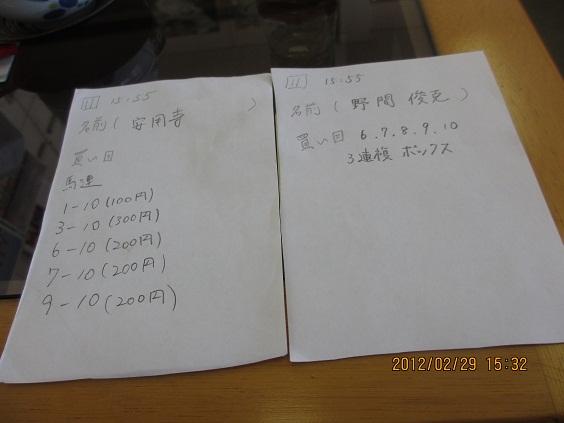 IMG_c5383.jpg