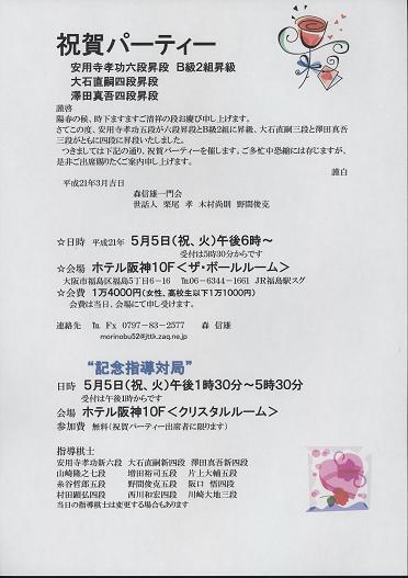 Scan-c10005.JPG