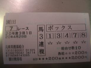 CIMG-b4074.JPG