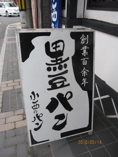 IMG-c_0066.JPG