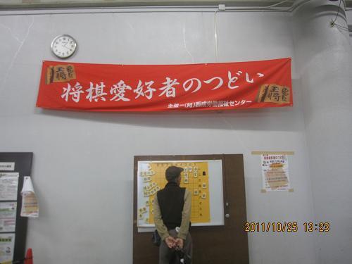 IMG-c_0400.JPG