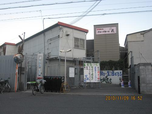 IMG-c_0560.JPG