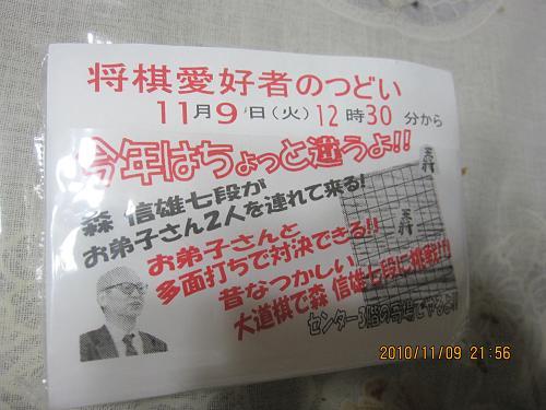 IMG-c_0586.JPG