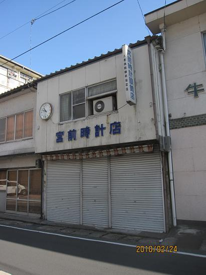 IMG-c_3519.JPG