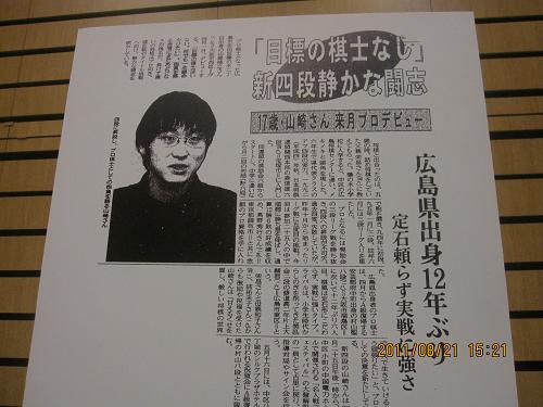 IMG-c_7056.JPG