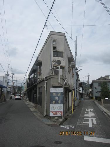 IMG-c_9621.JPG