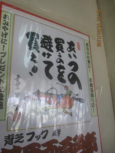 IMG_-c9839.JPG